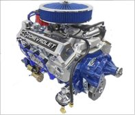 Used Chevrolet Engines for sale
