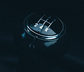 Used Transmission Shifter Knob